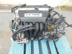 ДВС Honda K20A . K24A Установка гарантия 12 месяцев