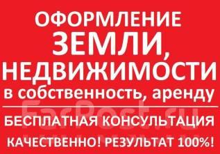 Перевод жилых/нежилых помещений.