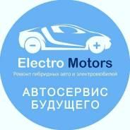 Высоковольтная батарея. Lexus Toyota