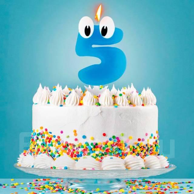"""Свеча в торт цифра 5 """"С днем рождения, малыш"""" - Цветы, украшения ..."""
