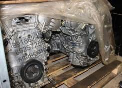 Двигатель VQ35DE Nissan Murano Z51 3.5l пробег 2 т. км