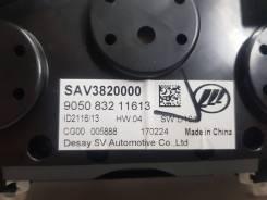 Панель приборов [S3820000] для Lifan X60