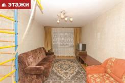 2-комнатная, улица Нерчинская 42. Центр, проверенное агентство, 44,7кв.м.