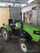 Xingtai. Мини трактор, 18 л.с.