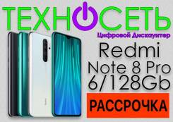 Xiaomi Redmi Note 8 Pro. Новый, 128 Гб, Белый, Зеленый, Черный, 3G, 4G LTE, Dual-SIM