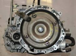 АКПП LF-DE Mazda