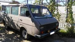 РАФ. Продается микроавтобус