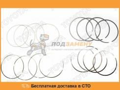 Кольца поршневые к-т TOYOTA / 1301175110