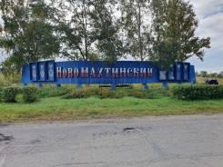 1-комнатная, пгт Новошахтинский,Ленинская 18. Михайловский район, агентство, 35,5кв.м.