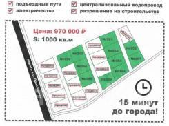 Продам земельный участок 10 соток. с. Прохладное. 1 000кв.м.
