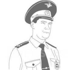 Участковый уполномоченный полиции. ОП № 5 УМВД России по г. Владивостоку. Улица Узбекская 15а