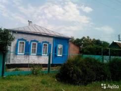 Продается дом. Ст.Костромская, р-н Мостовский, площадь дома 54,0кв.м., централизованный водопровод, электричество 30 кВт, отопление твердотопливное...
