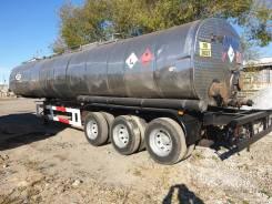 Atlant. Продается полуприцеп-цистерна для перевозки темных нефтепродуктов, 37 000кг.