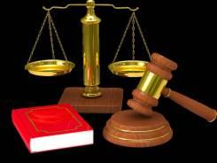 Юрист кредитный