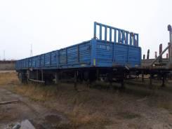 МАЗ 938020-041. Продается полуприцеп МАЗ 93868-041, 20 000кг.