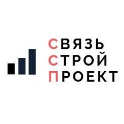 "Монтажник связи. ООО ""СвязьСтройПроект"""