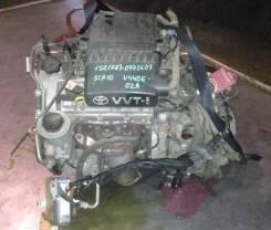 ДВС Toyota 1SZFE Установка. Гарантия 12 месяцев.