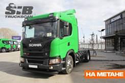 Scania G410. Седельный тягач на Метане A4x2NA в исполнении XT, 13 000куб. см., 20 000кг., 4x2