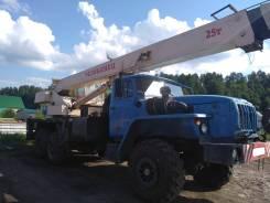 Урал 4320. Продается автокран КС 45721 , 2007 г. в., 25 т.