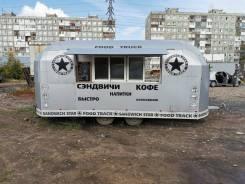 Кунгурский Машиностроительный Завод. Фудтрак, 750кг.