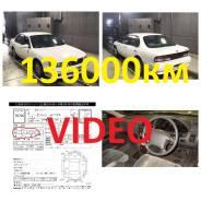 Двигатель Cefiro PA32 VQ25DE [136000km, видео тест]