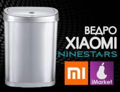 Умное ведро Xiaomi Ninestars double classification induction trash 42L