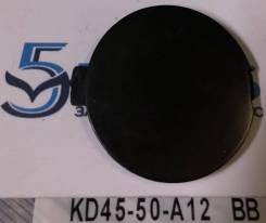 Заглушка крюка бампера переднего (KE) 2012-2017 Мазда СХ-5 KD4550A12BB (ЦБ003655)