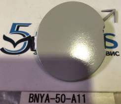 Заглушка крюка бампера переднего (BK) 2003-2006 Мазда 3 седан BNYA50A11 (ЦБ006136)