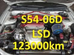 МКПП LSD S54-06D Torsen [123000km]