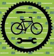 Ремонт велосипедов! Хенина 86!