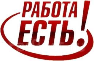 """Консультант-промоутер. ООО """"Ворлд Дент"""". Улица Мордовцева 6"""