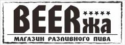 """Продавец. ООО """"Ватага"""". Улица Кирова 49"""