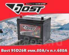 Bost. 80А.ч., Прямая (правое), производство Корея