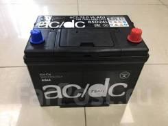 AC/DC. 75А.ч., Обратная (левое), производство Европа