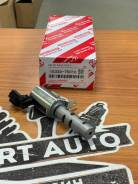 Клапан VVT-I Toyota 1TRFE, 2TRFE