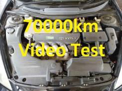 Двигатель 2ZZGE ZZT231 [70000km, Видео, Документы]
