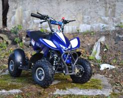 Avantis ATV H4 mini, 2019. исправен, без псм\птс, без пробега