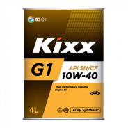 Kixx GS Oil