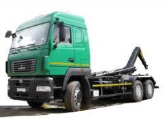 Автосистемы АС-21М5. АС-21М5 на шасси МАЗ 6312С9-529-012 Евро-5 (нав. Hyvalift) мультилифт, 11 000куб. см.