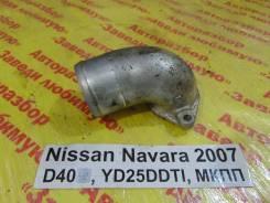 Патрубок турбины Nissan Navara D40 Nissan Navara D40