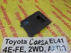Крышка блока предохранителей Toyota Corsa Toyota Corsa