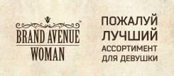 Продавец-стилист. ИП Кравцов Артем Николаевич. Улица Русская 19в