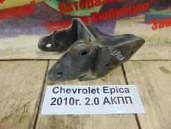 Кронштейн крепления акпп Chevrolet Epica V250 Chevrolet Epica V250 2010