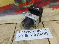 Блок abs (насос) Chevrolet Epica V250 Chevrolet Epica V250 2010