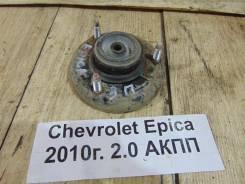 Опора амортизатора задн. прав. Chevrolet Epica V250 Chevrolet Epica V250 2010