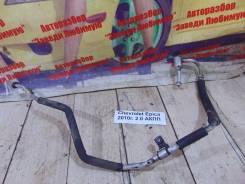 Трубка кондиционера Chevrolet Epica V250 Chevrolet Epica V250 2010