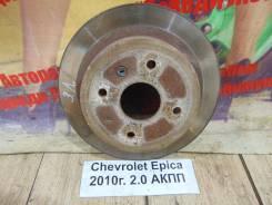 Диск тормозной задн. лев. Chevrolet Epica V250 Chevrolet Epica V250 2010