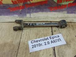 Тяга продольная Chevrolet Epica V250 Chevrolet Epica V250 2010, левая задняя
