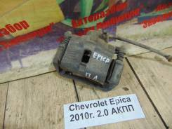 Суппорт тормозной перед. лев. Chevrolet Epica V250 Chevrolet Epica V250 2010
