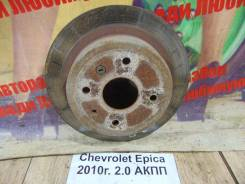 Диск тормозной задн. прав. Chevrolet Epica V250 Chevrolet Epica V250 2010
